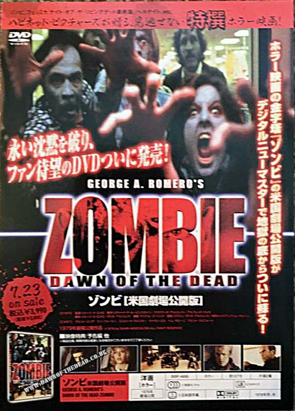 Dawn of the Dead flyer Zombie Japanese DVD