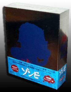 DAWN OF THE DEAD JAPANESE BLU RAY BOX SET BBXF-9409