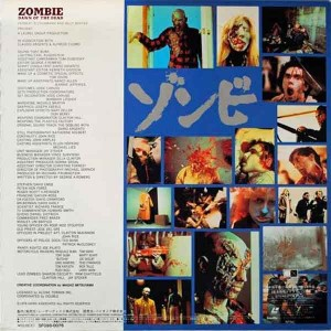 Dawn of the Dead Zombie japanese Pioneer Laserdisc