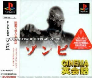 Dawn of the Dead playstation SLPS-02060