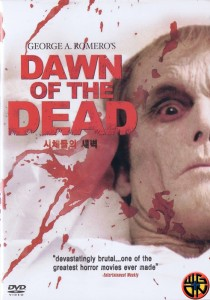 Dawn of the Dead Korean DVD