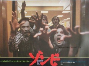 Dawn of the dead Japanese Lobby Cards