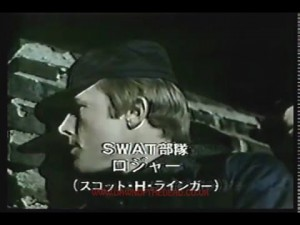 Dawn of the Dead Zombie Japanese TV Version Rooftop Scene