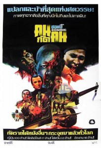 DAWN OF THE DEAD THAILAND POSTER