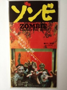 DAWN OF THE DEAD Japanese 1978 Cinema Movie Ticket Stubs