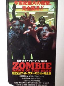DAWN OF THE DEAD Japanese 1995 Movie Ticket Stubs