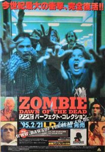 Dawn of the Dead Japanese B2 1995 Laserdisc Release Poster