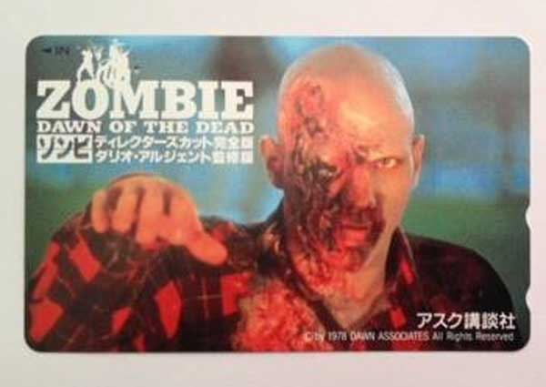 Dawn of the dead Japanese Phone Cards Bald Head Zombie
