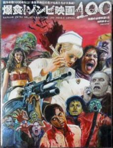 Japanese Zombie movie book