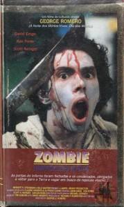 DAWN OF THE DEAD BRAZIL CASTLE VIDEO VHS ZOMBIE