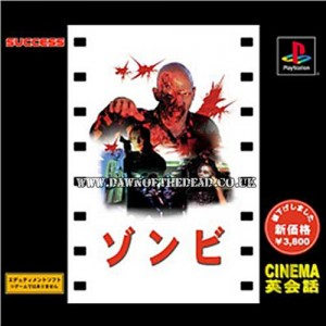 Dawn of the Dead PS1 SUCCESS LTD