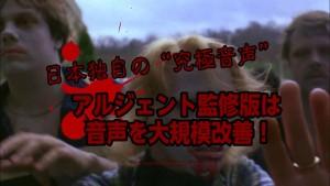 Dawn of the Dead ゾンビ Zombie 35th Anniversary Ultimate Edition Blu-ray BOX SET Trailer