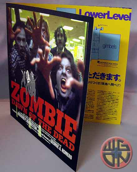DAWN OF THE DEAD JAPAN PERFECT COLLECTION LASERDISC SET