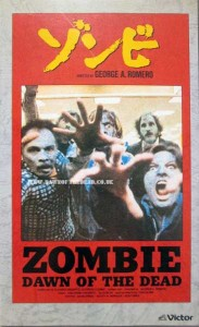 DAWN OF THE DEAD JAPANESE CIC VICTOR VHS VIDEO