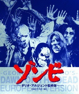 Dawn of the Dead Zombie Argento Cut Edition HD Remastered Edition Japan Blu-Ray